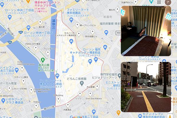 博多駅から徒歩約10分程度 キャナルシティの近くです。