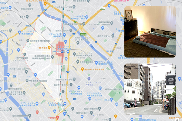 博多駅から約徒歩5分 「人参公園」の近くです。